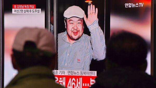 Kim Dzong Nam, przyrodni brat przywódcy Korei Północnej Kim Dzong Una, otrzymał bardzo silną dawkę trucizny - Sputnik Polska