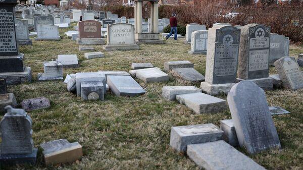Zdemolowane nagrobki na żydowskim cmentarzu w Filadelfii - Sputnik Polska
