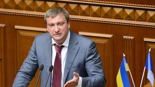 Minister sprawiedliwości Ukrainy Paweł Petrenko - Sputnik Polska