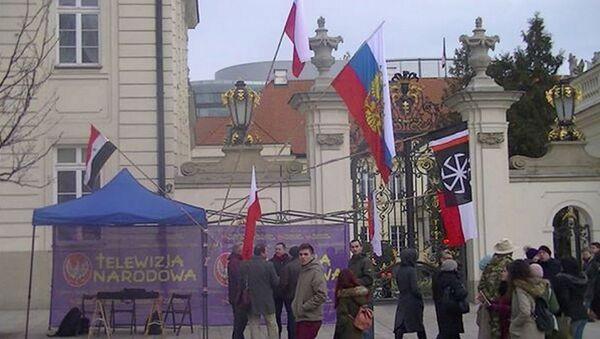 Dialog Polsko Rosyjski II, 11 marca 2017 r. — przed Pałacem Prezydenckim na Krakowskim Przedmieściu w Warszawie - Sputnik Polska