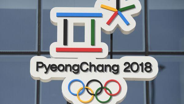Symbol XXIII Igrzysk Olimpijskich w parku olimpijskim w Pjongczang - Sputnik Polska