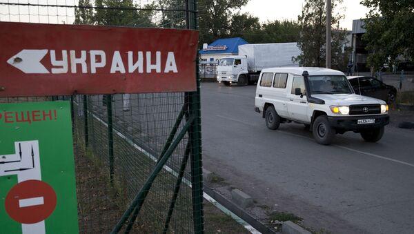 Rosyjsko-ukraińska granica - Sputnik Polska