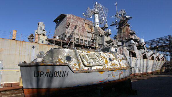 Niedokończony krążownik Ukraina już od 32 lat stoi w dokach Stoczni im. 61 Komunardów w Mikołajowie - Sputnik Polska