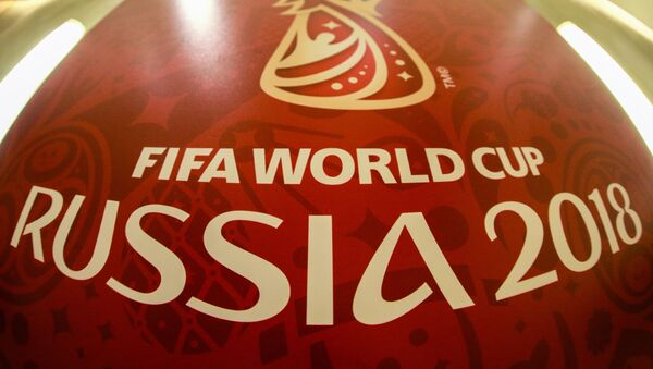 Oficjalne logo Mistrzostw Świata w Piłce Nożnej 2018 w Rosji - Sputnik Polska