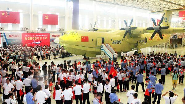 Pokaz samolotu AG600 w Chinach - Sputnik Polska