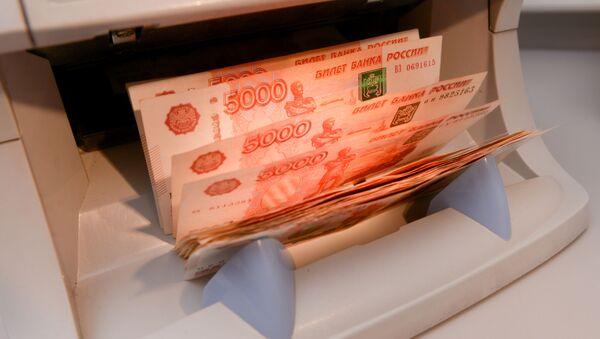 Rosyjskie banknoty - Sputnik Polska