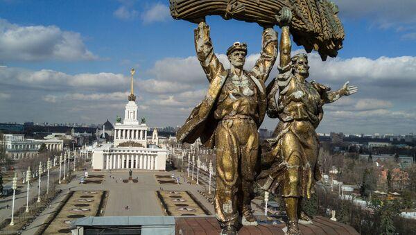 Moskwa, WDNCh - Sputnik Polska