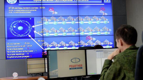 Rosyjskie zgrupowanie orbitalne obecnie składa się z 141 aparatów kosmicznych - Sputnik Polska