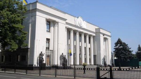 Siedziba Rady Najwyższej Ukrainy - Sputnik Polska