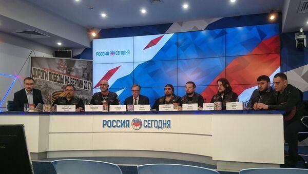 Konferencja prasowa Nocnych Wilków w Rossiya Segodniya - Sputnik Polska