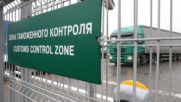 Punkt graniczny Bagrationowski na rosyjsko-polskiej granicy - Sputnik Polska