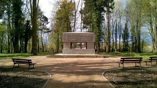 Przedwojenny niemiecki cmentarz komunalny, Szczecin - Sputnik Polska