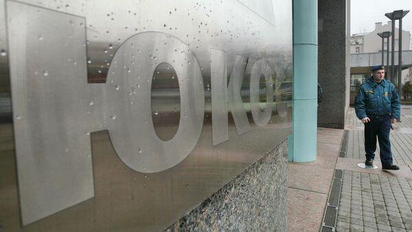 Ochroniarz przy wejściu do głównej siedziby giganta naftowego Jukos - Sputnik Polska