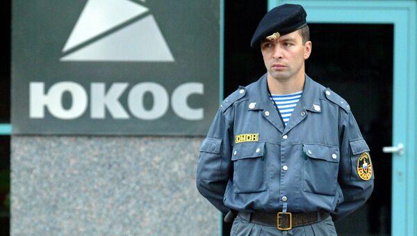Ochroniarz przy wejściu do siedziby głównej firmy Jukos - Sputnik Polska