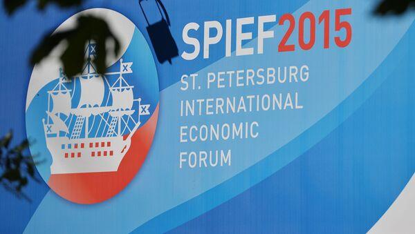 Petersburskie Forum Ekonomiczne - Sputnik Polska
