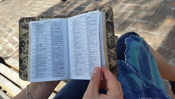 Biblia Swiadków Jehowy - Sputnik Polska