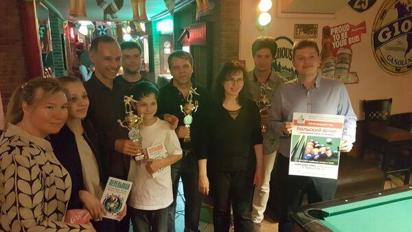 II Polonijny Turniej Bilardowy - Sputnik Polska