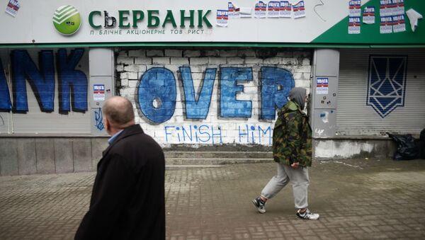 Bojkot Sbierbanku w Kijowie - Sputnik Polska