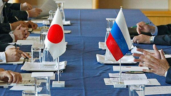 Stosunki rosyjsko-japońskie - Sputnik Polska