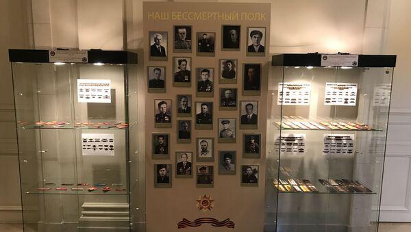Wystawa Nasz Nieśmiertelny Pułk zorganizowana przez stałe przedstawicielstwo Rosji przy UE - Sputnik Polska