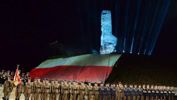 Westerplatte - Sputnik Polska