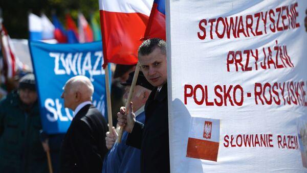 Uczestnicy akcji Nieśmiertelny Pułk w Warszawie - Sputnik Polska