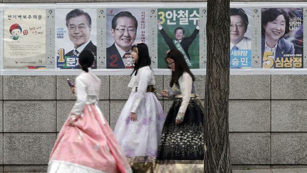 Wybory prezydenckie w Korei 9 maja 2017 - Sputnik Polska
