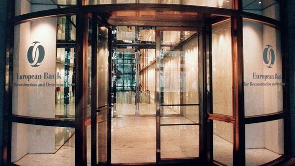 Europejski Bank Odbudowy i Rozwoju w Londynie - Sputnik Polska