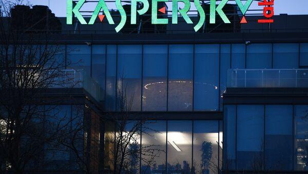 Siedziba firmy Kaspersky Lab w Moskwie - Sputnik Polska