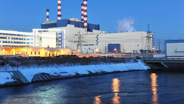 Elektrownia jądrowa Biełojarsk - Sputnik Polska