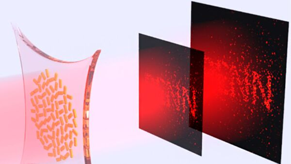 Druk hologramu na rozciągliwym materiale - Sputnik Polska