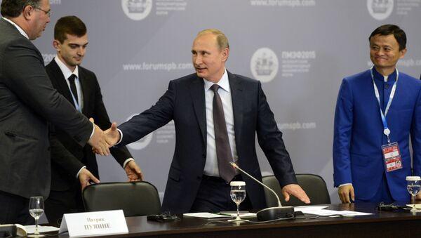 Międzynarodowe Forum Ekonomiczne - 2015 w Petersburgu - Sputnik Polska