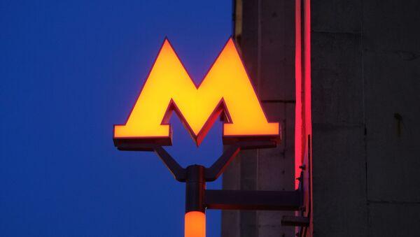 Symbol metra w Rosji - Sputnik Polska