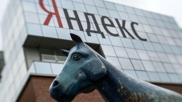 Biuro Yandex'a w Moskwie - Sputnik Polska