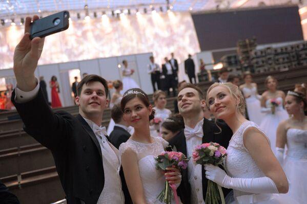 Niech żyje bal - Sputnik Polska