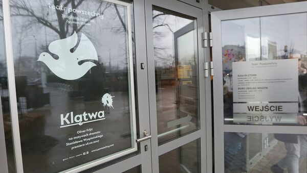 Warszawski Teatr Powszechny - Sputnik Polska