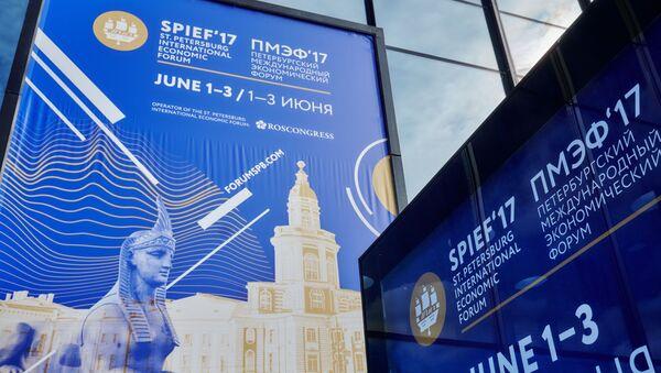 Symbol Międzynarodowego Forum Gospodarczego w Petersburgu - Sputnik Polska