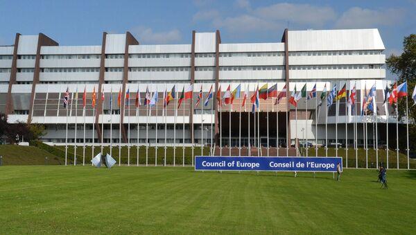 Budynek Rady Europy w Strasburgu - Sputnik Polska