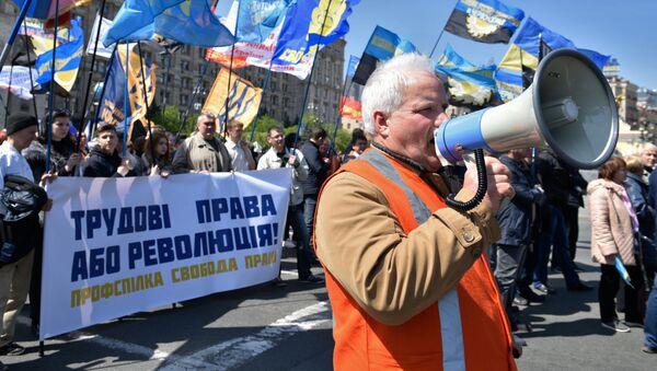 Protest w Kijowie przeciwko przyjęciu nowego Kodeksu Pracy - Sputnik Polska