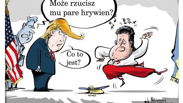 Bóg da? - Sputnik Polska