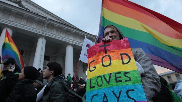 Marsz zwolenników LGBT - Sputnik Polska
