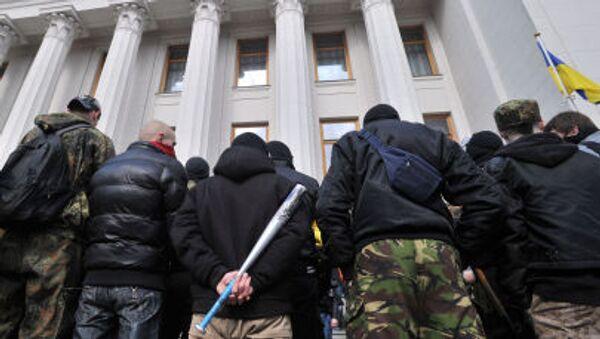 Budynek Rady Najwyższej Ukrainy - Sputnik Polska