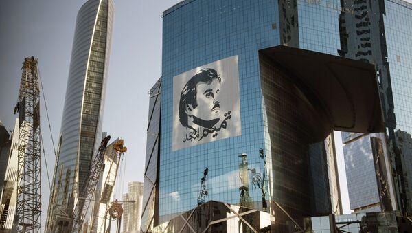 Stolica Kataru Doha - Sputnik Polska