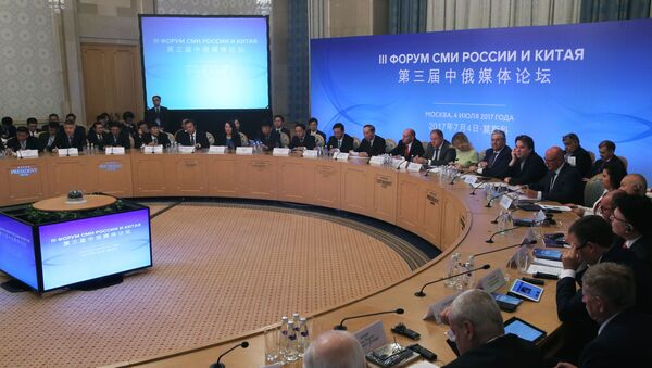 Uczestnicy III Forum Mediów Rosji i Chin w Moskwie - Sputnik Polska