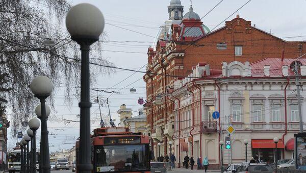 Tomsk - Sputnik Polska