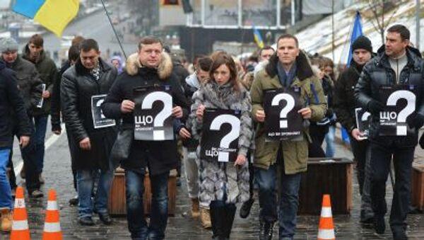 Uczestnicy akcji Upłynął rok. Co zrobiły władze? na placu Niezależności w Kijowie - Sputnik Polska