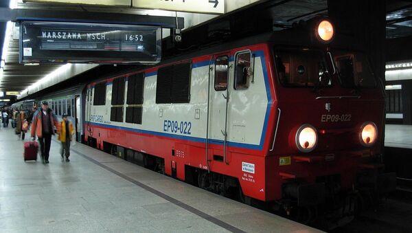 Dworzec Centralny w Warszawie - Sputnik Polska