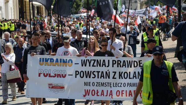 Narodowy Dzień Pamięci Ofiar Ludobójstwa na Wołyniu - Sputnik Polska