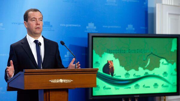 Przewodniczący rosyjskiego rządu Dmitrij Miedwiediew podczas telekonferencji - Sputnik Polska