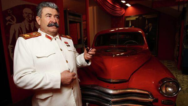 Ceremonia otwarcia Muzeum ZSRR w Rosyjskim Centrum Wystawowym w Moskwie - Sputnik Polska